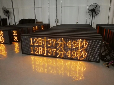 Animated Scrolling Digital LED Sign Board